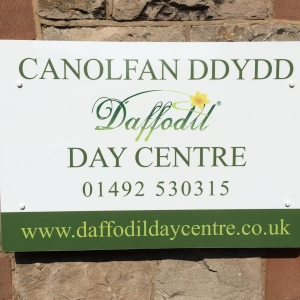Outdoor signage for Daffodil Day Centre